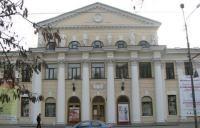 Золотой ключик  Днепропетровск