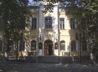 Днепропетровский областной молодежный театр  Днепропетровск