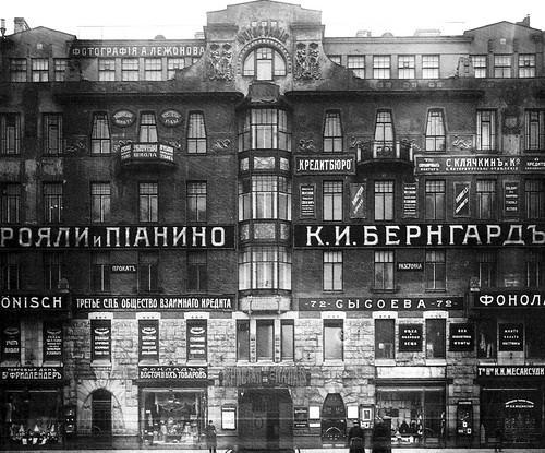 Кристалл-Палас Санкт-Петербург отзывы. Кинотеатры.
