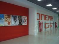 Cinema-Citi  Одесса