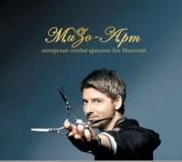 МиЗо-Арт  Санкт-Петербург