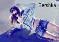 Bershka  Харьков