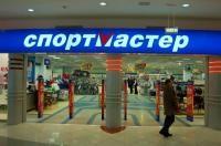 Спортмастер  Харьков