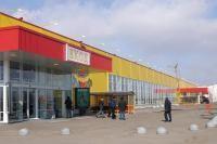 Карусель  Москва