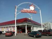 Виктория Москва