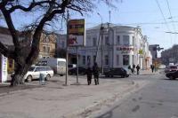 Сафари-спорт Донецк