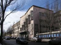 Донецький національний технічний університет (ДонНТУ)  Донецк