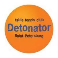 Детонатор Санкт-Петербург