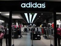 Adidas  Москва