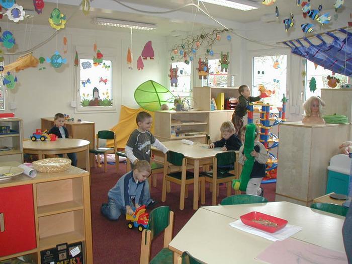 Казань детский сад 236 фото