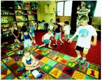 Детский сад №167
