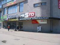 Кировский  Санкт-Петербург