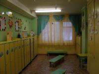 Детский сад №1  Москва