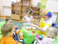 Детский сад №2660  Москва