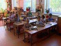 Детский сад №151