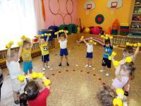 Детский сад №3