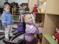 Детский сад №81