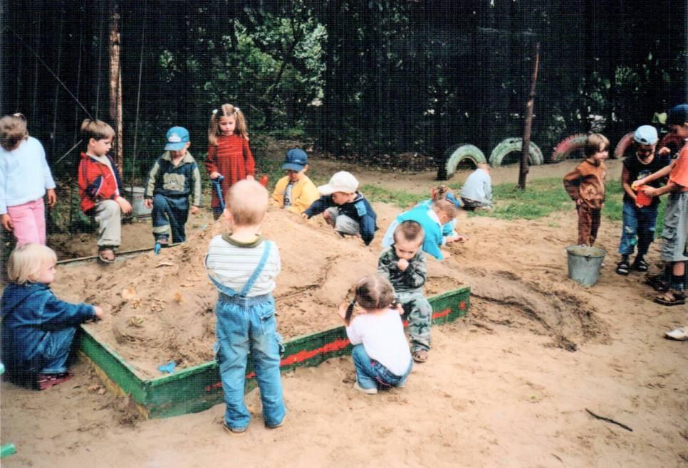 Детский сад №226 москва