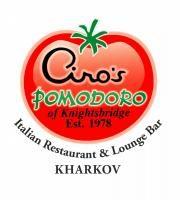 Ciro's Pomodoro  Харьков