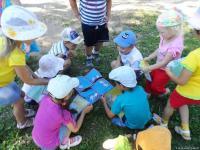 Детский сад №35  Харьков