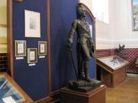 Государственный мемориальный музей А. В. Суворова