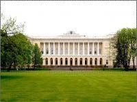 Государственный Русский музей, Михайловский дворец  Санкт-Петербург