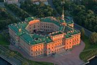 Государственный Русский музей, Инженерный замок  Санкт-Петербург