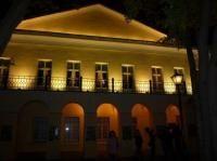 Музей Н.В. Гоголя  Санкт-Петербург