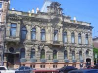 Особняк барона Кельха  Санкт-Петербург