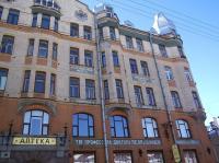 Аптека доктора Пеля  Санкт-Петербург
