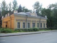 Нарвская застава  Санкт-Петербург