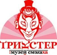 Трикстер Санкт-Петербург