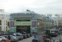 Перинные Ряды  Санкт-Петербург