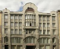 Большой театр кукол  Санкт-Петербург