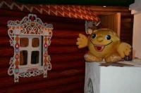 Сказкин Дом