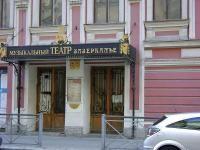 Зазеркалье Санкт-Петербург