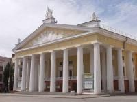 Академический театр балета им. Леонида Якобсона