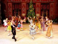 Государственный балет на льду  Санкт-Петербург