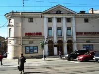Дом Молодежи Рекорд  Санкт-Петербург