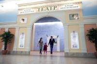 Плоды Просвещения Санкт-Петербург