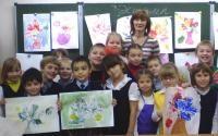 Школа №914  Москва