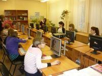 Школа №567  Москва