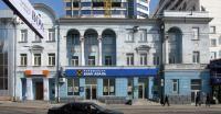 Райффайзен Банк Аваль   Донецк