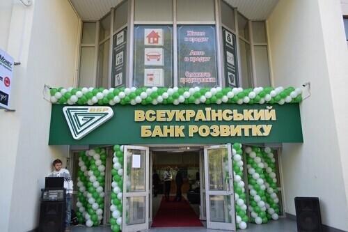 Банк кредит донецк украина