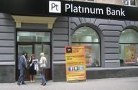 Platinum Bank  Донецк
