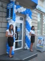 Idea Bank  Донецк