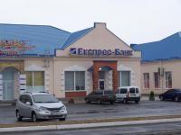 Экспресс Банк  Донецк