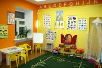 Infant School  Санкт-Петербург