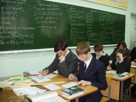 Школа №88 донецк