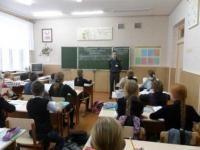 Школа №68  Донецк